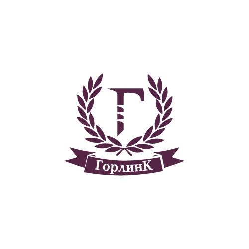 ИП ГорлинК