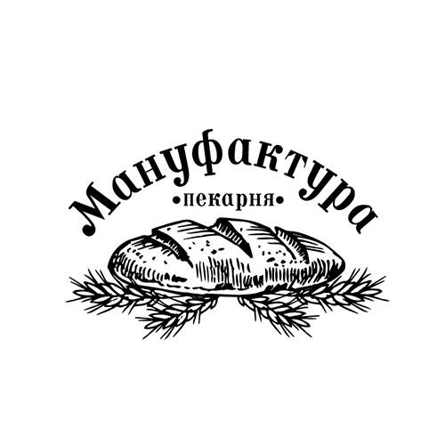 "Пекарня ""Мануфактура"""