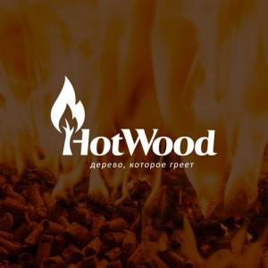 """Производство древесного топлива """"HotWood"""""""