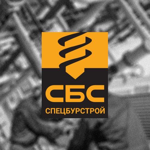 """""""СпецБурСтрой"""" строительная компания"""
