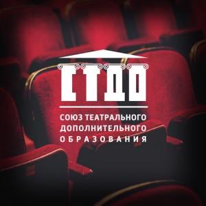 """Театральный колледж """"СТДО"""""""