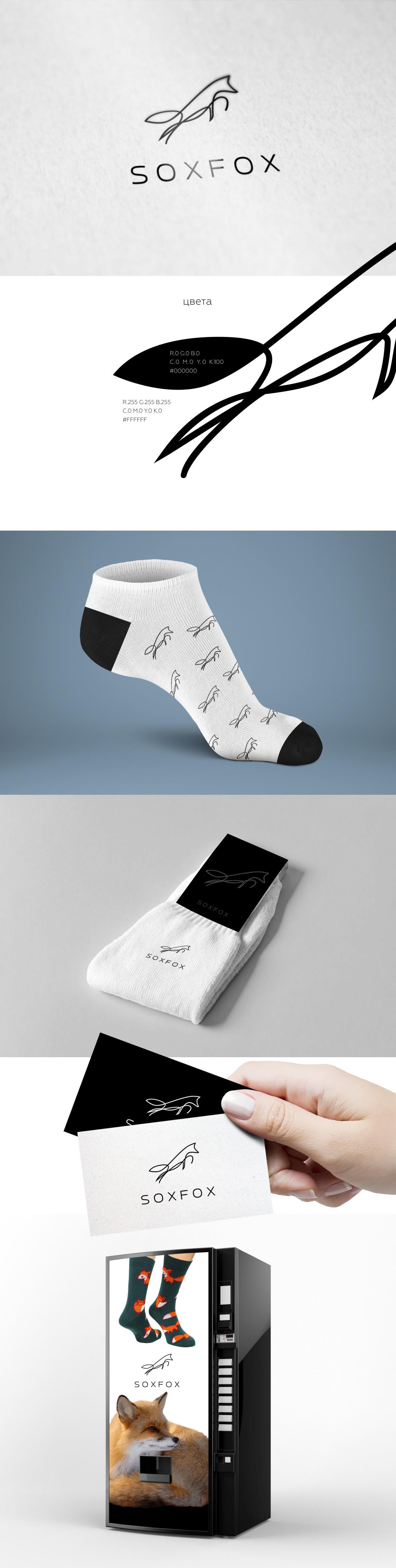 """Дизайнерские носки """"SoxFox"""""""