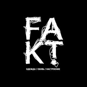FAKT магазин молодежной одежды