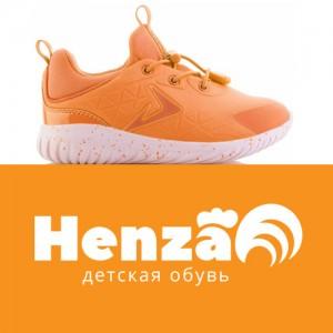 "Фабрика детской обуви ""Henza"""