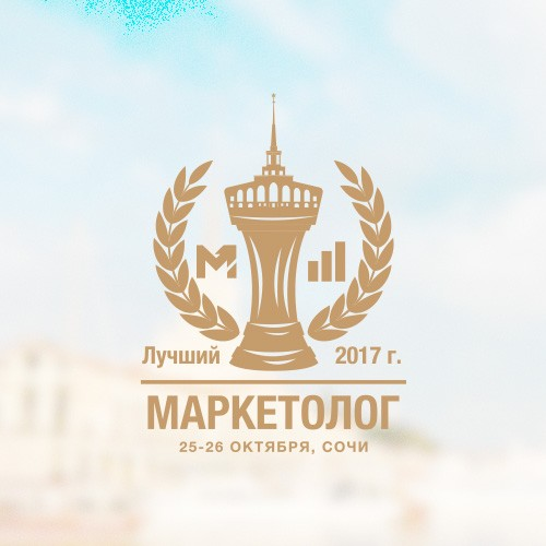 """Корпоративный конкурс ЗАО """"Атоваз"""""""