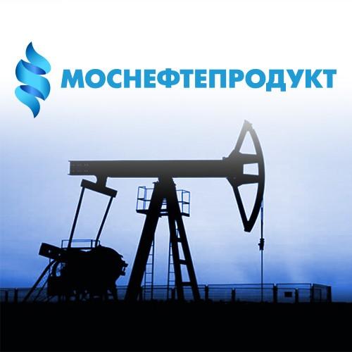 """Нефтяная компания """"Моснефтепродукт"""""""