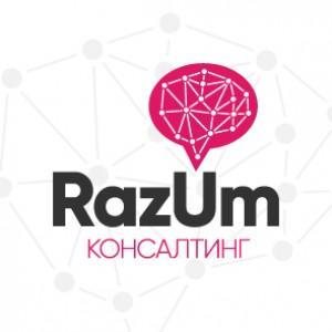 """Консалтинговая компания """"Razum"""""""