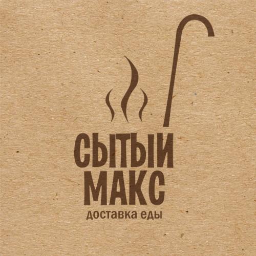 """Кафе """"Сытый Макс"""""""
