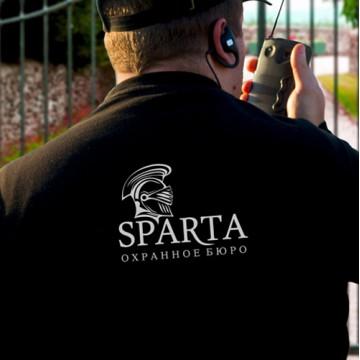 Охранное бюро Sparta
