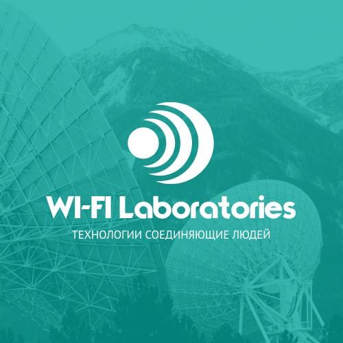 WiFi Lab