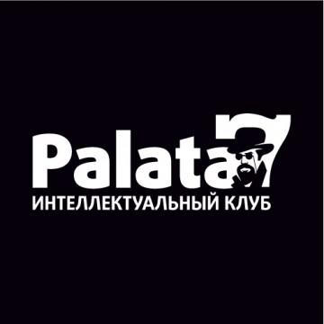 """Интеллектуальный клуб """"Palata 7"""""""