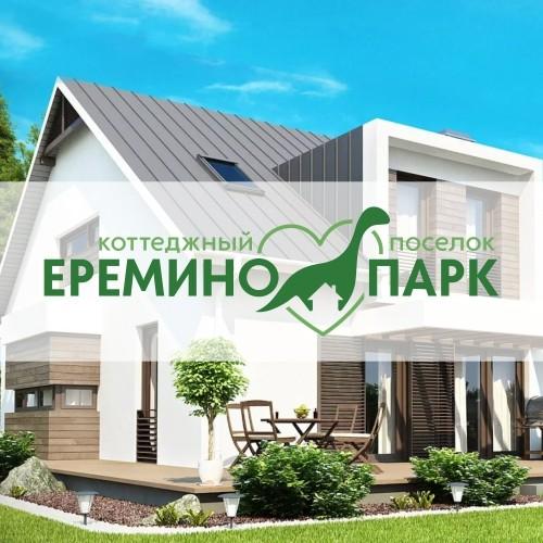 Поселок «Еремино парк»